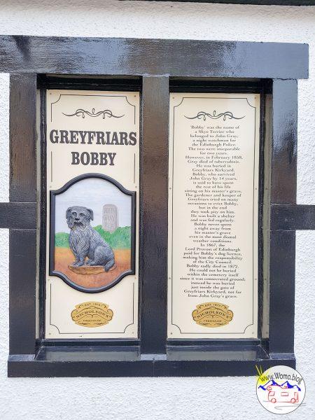 Greyfiars Bobby