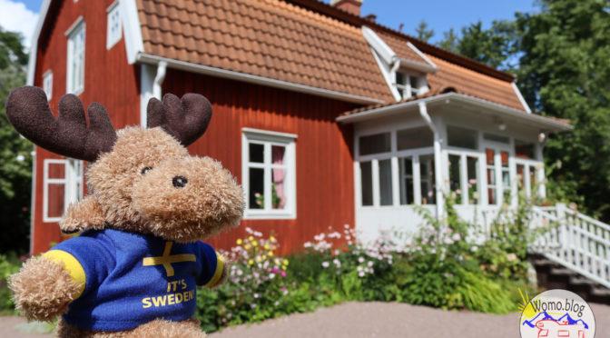 Zu Besuch bei Astrid Lindgren