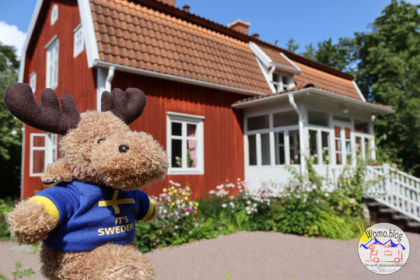 2019-08-14_12-46-01_Schweden-Näs_IMG_1108-1600-1.jpg